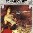Tchaikovsky: Romance Op. 5; Deux Mordeaux Op. 10; Six Morceaux Op. 21; Six Morceaux Op. 51