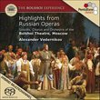Highlights from Russian Operas [Hybrid SACD]