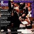 Mravinsky Collection: Mozart: Symphony No. 40 in G minor, K. 550 / Beethoven: Symphony No. 4 in B flat major, Op. 60 / Lyadov Liadov : Baba Yaga