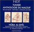Anthology of Malouf