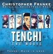 Tenchi: the Movie (Tenchi Muyo in Love)