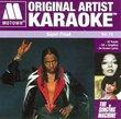 Motown Original Artist Karaoke: Super Freak, Vol. 16
