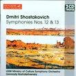 Shostakovich: Symphonies Nos. 12 & 13