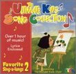 Favorite Sing-A-Longs 2: Ult Kids Song Coll