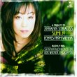 Sumi Jo - A Tribute to Johann Strauss ~ Echoes from Vienna