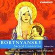 Bortnyansky: Sacred Concertos, Vol.2