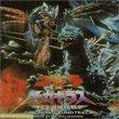 Godzilla Vs Mega-Ghillas