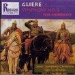 """Gliere: Symphony No. 3 in B minor (""""Il'ya Muromets""""), Op. 42"""