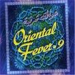 Oriental Fever, Vol. 9
