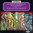 Moscow Contemporary Music Ensemble 5