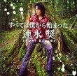 Hayami Sho Original Album