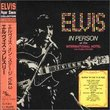 Elvis in Person at the International Hotel, Las Vegas, Nevada ( Paper Sleeve Collection Mini LP 24 bit 96 khz )