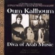 Diva of Arab Music