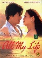 All My Life Tagalog DVD