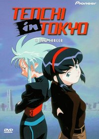 Tenchi in Tokyo: A New Career