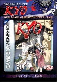 Samurai Deeper Kyo Complete with Game