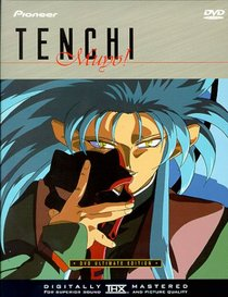 Tenchi Muyo - OVA DVD Boxed Set