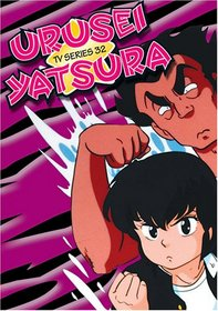 Urusei Yatsura TV, Vol. 32