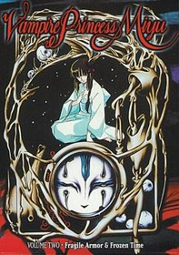 Vampire Princess Miyu - OAV (Vol. 2)