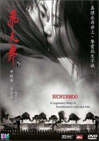 Bichunmoo (Dance With Sword)