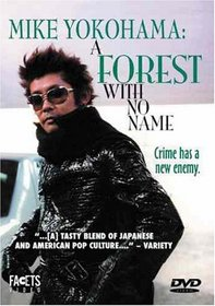 Mike Yokohama - Forest With No Name