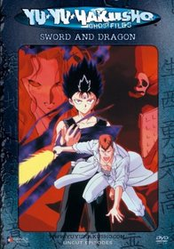 Yu Yu Hakusho, Vol. 17: Sword and Dragon