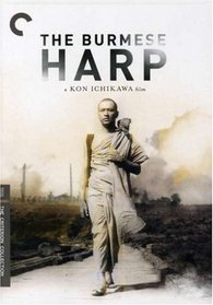 Burmese Harp -  Criterion Collection