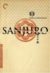 Sanjuro - Remastered Edition (Criterion Collection Spine #53)