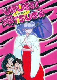 Urusei Yatsura, TV Series 8 (Episodes 29-32)