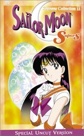 Sailor Moon Super S - Pegasus Collection II