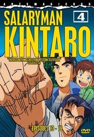 Salaryman Kintaro, Part 4
