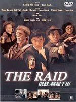 Raid (Ws Sub)