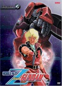 Mobile Suit Zeta Gundam: Chapter 1