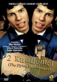2 Kuni Lemel