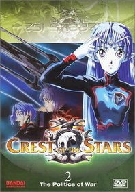 Crest of the Stars - The Politics of War (Vol. 2)