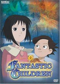Fantastic Children, Vol. 2