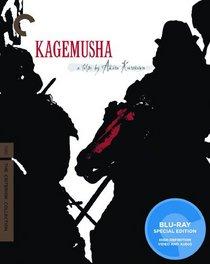 Kagemusha: The Criterion Collection [Blu-ray]