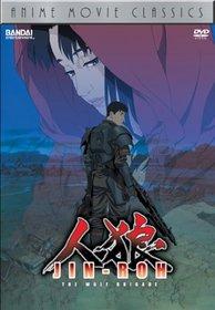 Jin-Roh: The Wolf Brigade - Anime Movie Classics