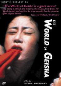 Kimstim Collection: World of Geisha