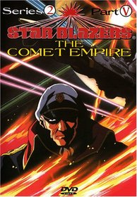 Star Blazers Series 2: Comet Empire 5