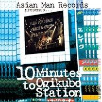 10 Minutes to Ogikubo Station