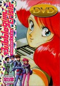 Bubblegum Crisis, Vol. 2