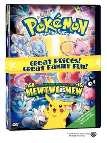 Pokemon Giftset (The First Movie/The Movie 2000)