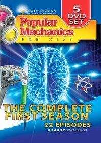 Popular Mechanics For Kids - The Complete First Season - 5 DVD Set (Amazon.com Exclusive)