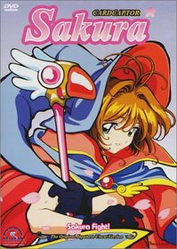 Cardcaptor Sakura - Sakura Fight (Vol. 4)
