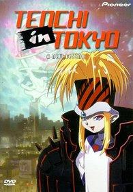 Tenchi In Tokyo, Vol. 3: New Legend