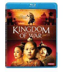 Kingdom of War Part 1 [Blu-ray]