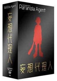 Satoshi Kon's Paranoia Agent: Complete Collection