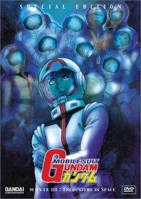 Mobile Suit Gundam - Movie III (Encounters in Space)