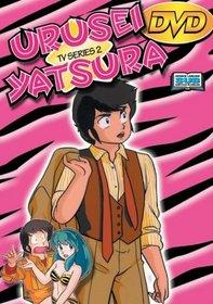 Urusei Yatsura, TV Series 2 (Episodes 5-8)